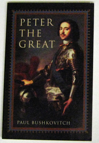 Image for Peter the Great (Critical Issues in History Ser) (Critical Issues in World and International History)