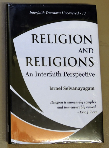 Image for Interfaith Treasures Uncovered - 13: Religion and Religions: An Interfaith Perspective.