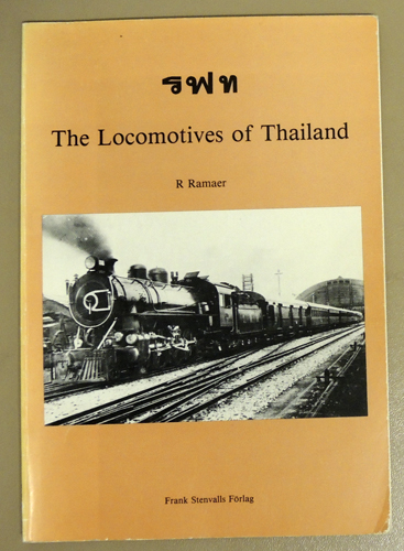 Image for The Locomotives of Thailand
