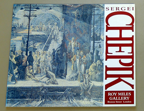 Image for Sergei Chepik. Autumn Exhibition 1990. 10th October - 9th November