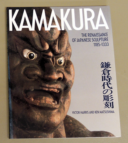 Image for Kamakura: The Renaissance of Japanese Sculpture, 118 5 -1333