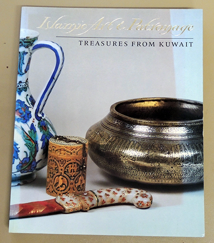 Image for Islamic Art and Patronage: Treasures from Kuwait
